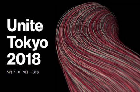 Unite Tokyo 2018でオススメするセッションと新技術のご紹介