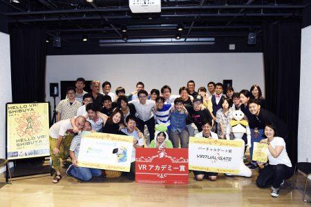 HELLO VR SHIBUYA! イベントレポート